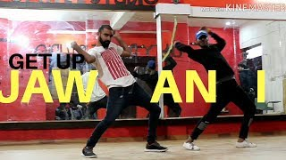 Get Up Jawani - Yo Yo Honey Singh Feat Badshah | UDS Core |Choreography by Manoj Baba