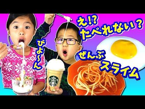 まるごと スイカ🍉 がぶり😬 食べられるスイカ作ったよ😋 夏だな~【DIY】