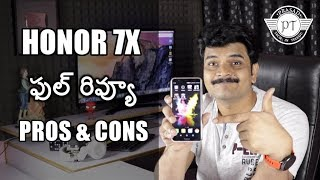 Honor 7X review with pros & cons ll in telugu ll by prasad ll