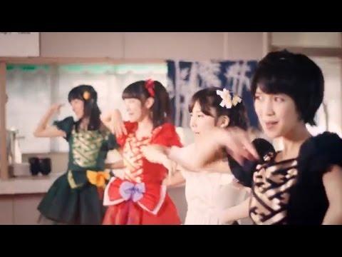 『アナザーユー』フルPV ( 赤マルダッシュ☆ #赤マルダッシュ )