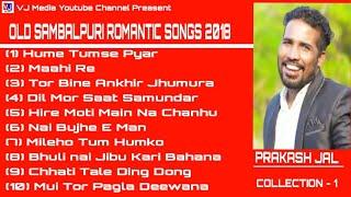 Sambalpuri Romantic Songs 2018 ( Singer- Prakash Jal)