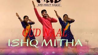 Gud Naal Ishq Mitha | Ek Ladki Ko Dekha Toh Aisa Laga | Dance Choreography ,anil Kapoor,Sonam Kapoor