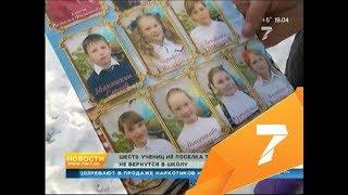 Дружили с детского сада: история 6 одноклассниц, погибших в кемеровской «Зимней вишне»