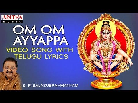 Amba Parameshwari Akhilandeswari Lyrics Mp3