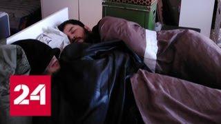 Рейдеры выживают из квартиры москвичку с двумя детьми - Россия 24