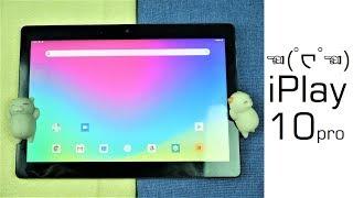 ALLDOCUBE iPlay 10 Pro Kurzest - Endlich wieder ein günstiges China Tablet (⌐■_■) - Moschuss.de
