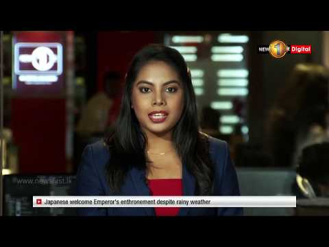 Sri Lanka TV 'News First' reports the launch of the EU EOM
