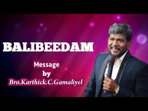 Swiftly | Bro. Karthi C.Gamaliel | 10th March 2019
