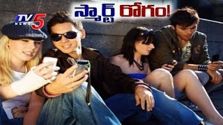 The Dark Side of Smart Phone Usage | Cause of Psychological Disorders  | TV5 News