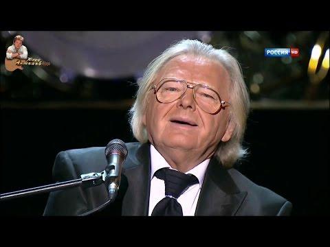 , title : 'Юрий Антонов - Нет тебя прекрасней. FullHD. 2013'