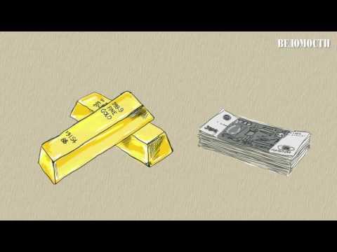 Богатые люди синоним