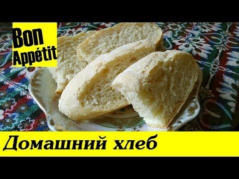Рецепт домашнего хлеба - Оригинальные рецепты