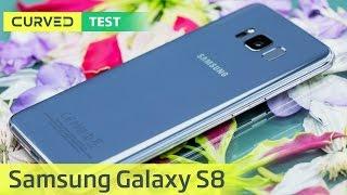Samsung Galaxy S8: der ausführliche Test | deutsch