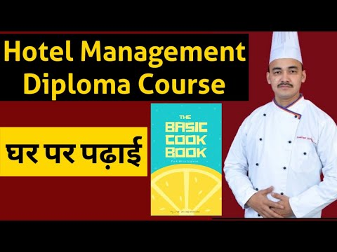 Hotel Management diploma Courses   Book For Hotel Management Diploma   Online Hotel Management Book