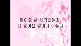 I know - Yang Pa ft. Lee Boram (Seeya) & Soyeon (T-ara) Hangul lyrics