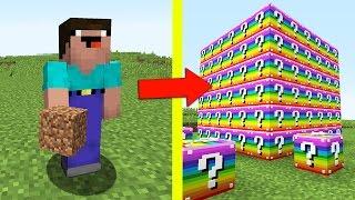 НУБ ПРОТИВ ЛАКИ БЛОКОВ В МАЙНКРАФТ 5 ! Мультик Майнкрафт Minecraft