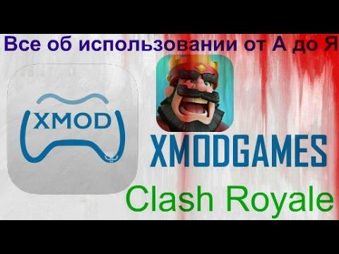 Скачать XModGames на андроид бесплатно