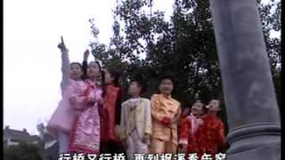 Teochew Folk Songs 04
