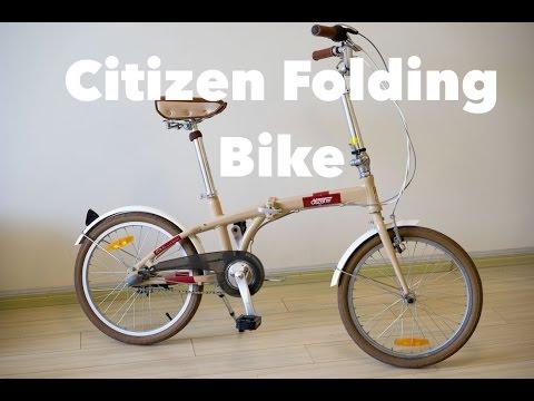 Citizen Bike 20″ 3-speed Folding Cruiser Review