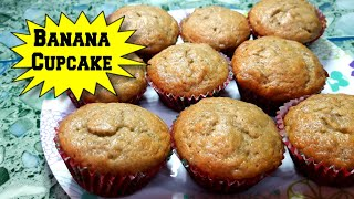 How To Cook Banana Cupcake / Banana Muffins