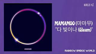 mamamoo gleam audio - TH-Clip