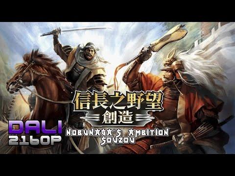 nobunaga ambition rise powerpc