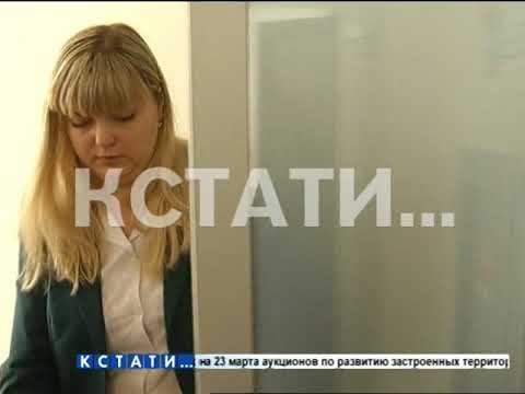 Силовики проводят обыски в налоговой инспекции Сормовского района