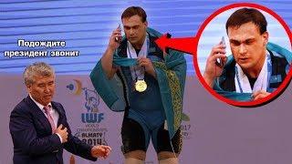 Случаи Фиаско С Гимном Казахстана