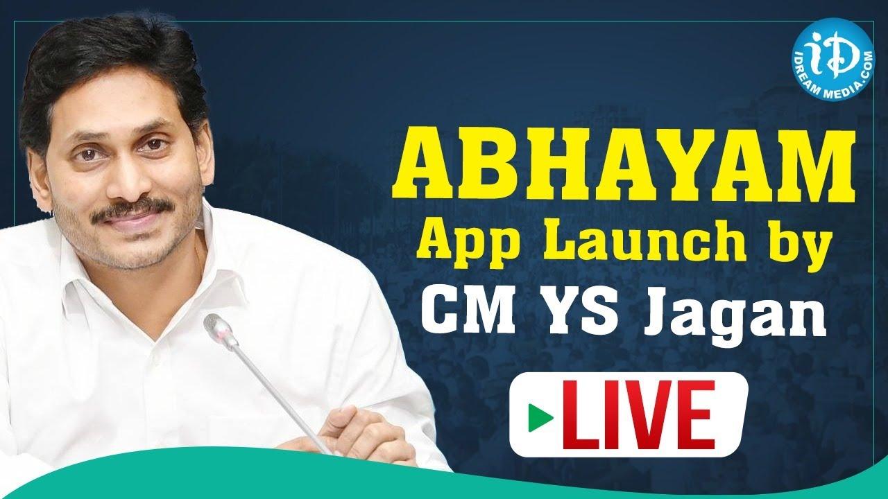 LIVE: CM YS Jagan   Virtual Launch of ABHAYAM App by CM YS Jagan Mohan Reddy