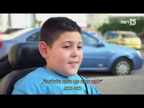 """המערכת עם מיקי חיימוביץ' (עונה 6) - """"הנס של עומר"""" - טיזר"""