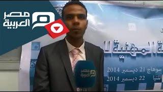 preview picture of video 'مصر العربية | صحفيون ضد التعذيب يعقد ورشة عمل عن السلامة المهنية بسوهاج'
