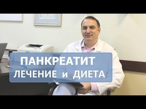 Лечение печени схема нсп