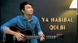 Ya Habibal Qolbi - NFS Guitar Cover   Nathan Fingerstyle    Lagunya Menyentuh Hati