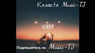 5Sound Kameta SORRY 2018(Репи точики)