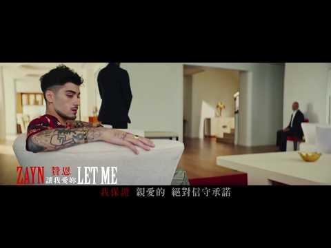 贊恩 Zayn / 讓我愛你 Let Me (短版中字MV)