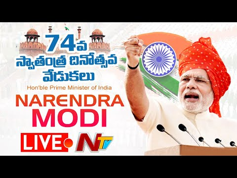 74th Independence Day Celebrations LIVE | PM Modi To Address Nation From Red Fort LIVE | NTV LIVE