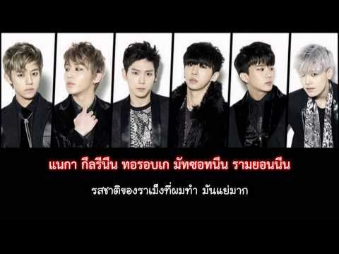 [Thai Sub] B.A.P - 쉽죠 (Easy)