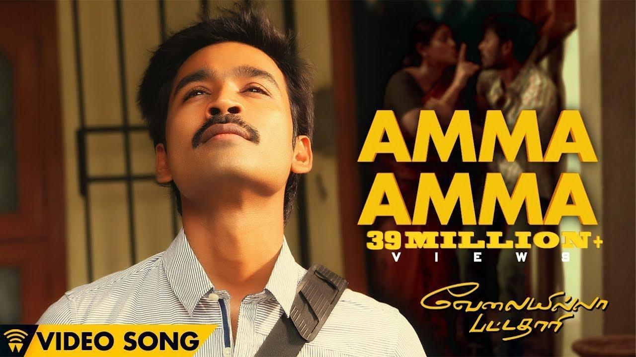 Amma Amma Nee Engha Amma – Dhanush and S. Janaki Lyrics