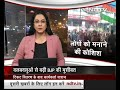 Shaheen Bagh में CAA और NRC के खिलाफ प्रदर्शन पर बैठे लोगों को मनाने की कोशिश - Video