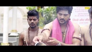 Shiv Bhakt Bahubali | Arjun | Sanjeev | Preet | Bhole Song | Bhole Baba Song | Hindu Ekta