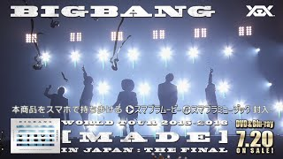 BIGBANG - WORLD TOUR 2015~2016 [MADE] IN JAPAN : THE FINAL (Message & SPOT 60 Sec.)