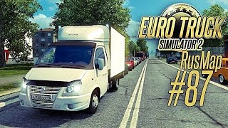 "Euro Truck Simulator 2 [#87] - RusMap. ГАЗ-3302 ""Газель-Бизнес"""