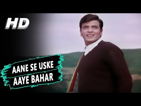 Aane Se Uske Aaye Bahar Jeene Ki Raah Mohammad Rafi Old Hindi Song Lyrics