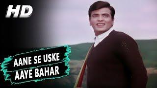 Aane Se Uske Aaye Bahar (I) | Jeene Ki Raah 1969 Songs