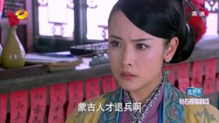 【2014神鵰俠侶】郭靖&黃蓉剪輯13