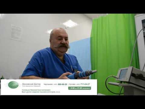 Аденомой простаты стоимость операции харьков