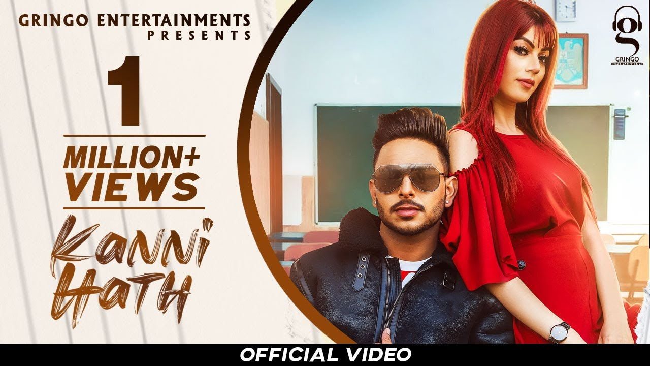 Kanni Hath-Jass Punia Full Song Lyrics | Afsana Khan | The Kidd | Latest Punjabi Songs 202