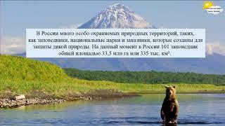 Россия, устремлённая в будущее  Урок 1 сентября 2017