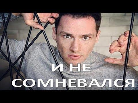 Тимур Еремеев о результате ДНК-тест  (06.12.2017) (видео)
