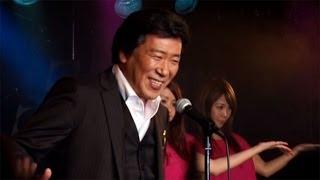 池田一男/最後の恋人